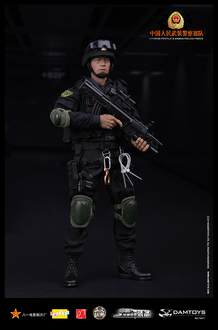 Chinese People's Armed Police Force Anti-Terrorism Force 1/6th F