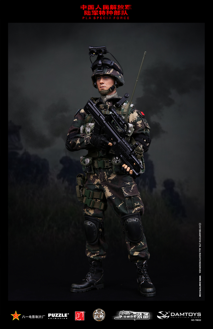 CHINESE PEOPLE'S LIBERATION ARMY SPECIA FORCES RECON 1/6th Fig