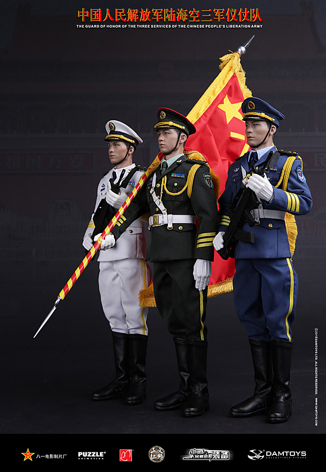PLA Honour guard ( 3 figures )